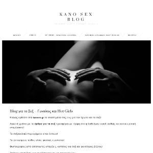 Sex Blog | Kane Sex: Vizites, Bourdela, Poutanes, Tsonta