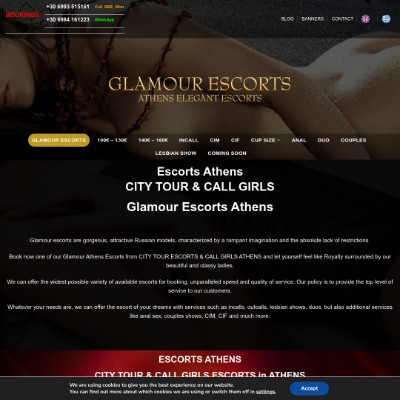 Escorts Athens - Glamour Escorts Athens - Call Girls