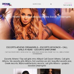 Escorts Athens | Dream Girls Call Escort In Athens Greece