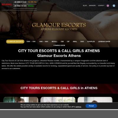 Athensescortsex.com