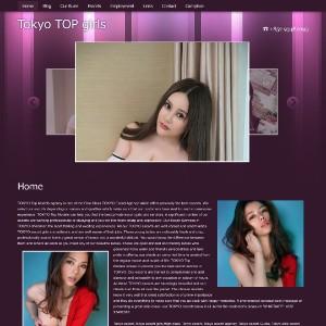 Toptokyogirls.escortbook.com